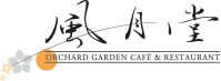 風月堂 Orchard Garden Cafe & Restaurant